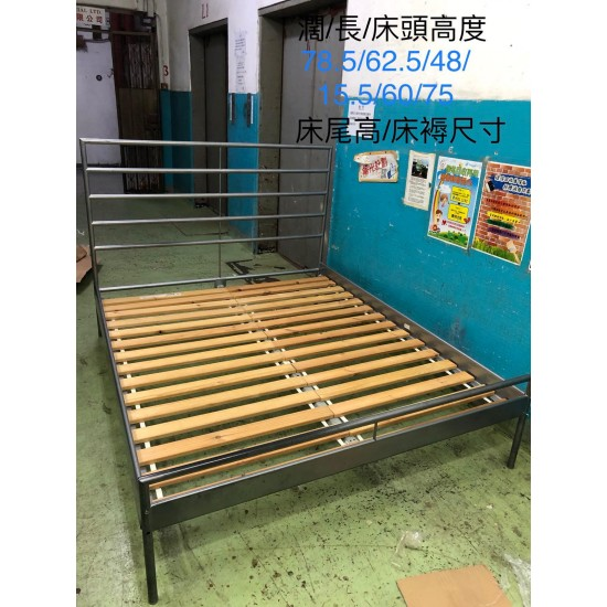 5 FEET DOUBLE BED