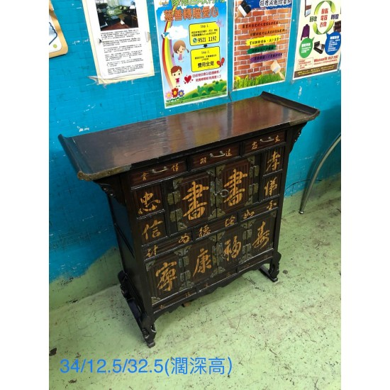 CABINET(HOLD)