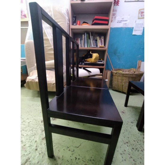 Chinese-style Elm Chair
