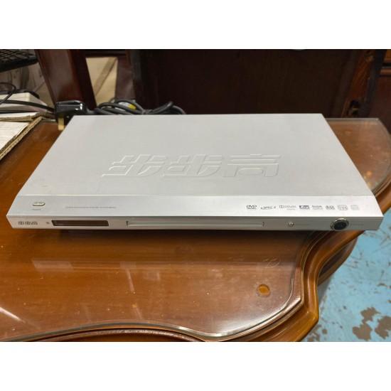 BBK-933 DVD Player