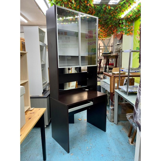 Writing Desk (75% NEW) (SOLD)